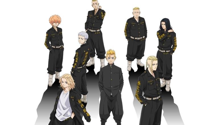 Tokyo Revengers (Dubbed)