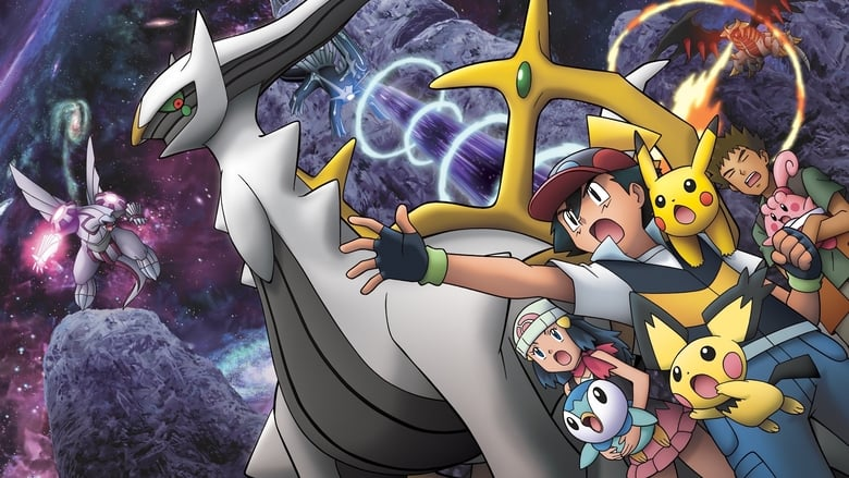 Pokemon Arceus And The Jewel Of Life 2009 The Movie Database