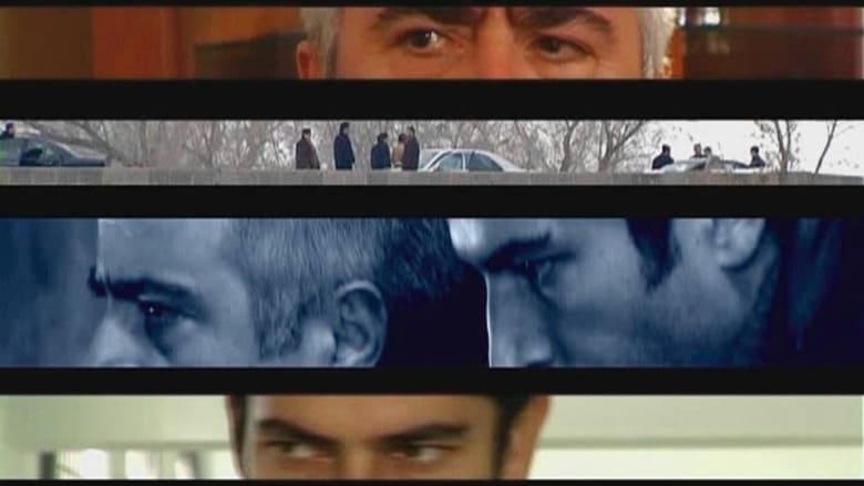 مشاهدة مسلسل Alacakaranlık مترجم أون لاين بجودة عالية