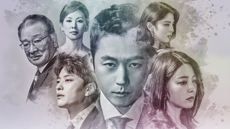 Money Flower saison 1 episode 17 streaming