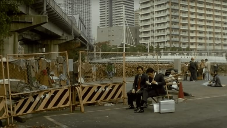 Tokyo+Sonata