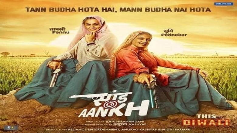 Watch Saand Ki Aankh Full Movie Online Free
