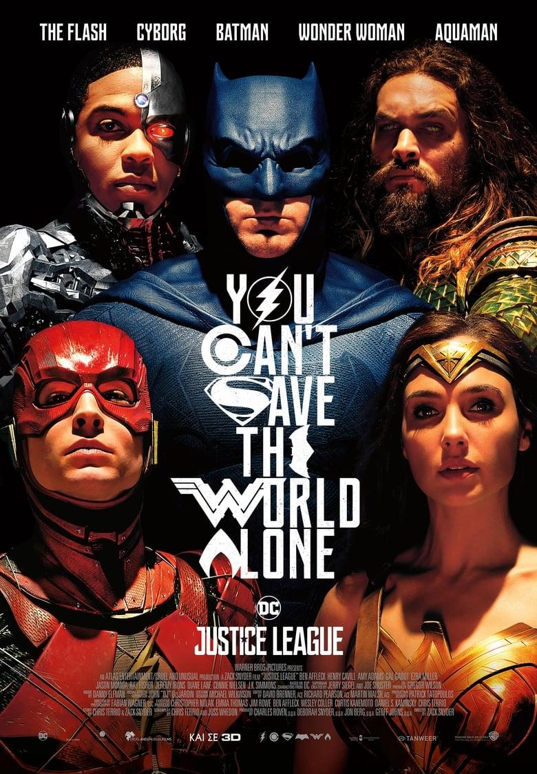 Justice League (2017) - Gamato
