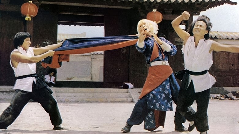 Watch Incredible Kung Fu Mission free