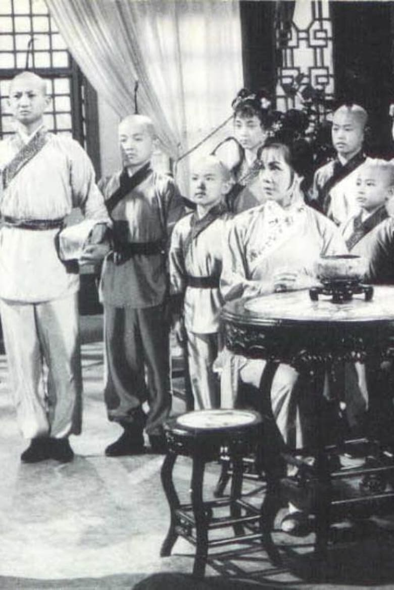 The Eighteen Darts (Part 2) (1966)
