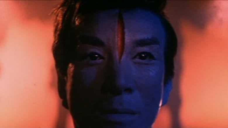Watch Goke, Body Snatcher from Hell 1968 Online tinyzonehd