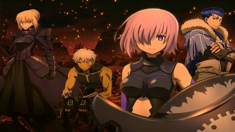 Fate%2FGrand+Order+-First+Order-