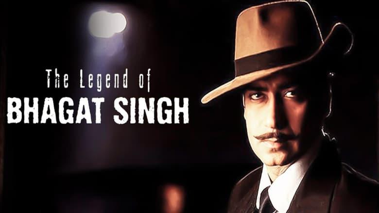The+Legend+of+Bhagat+Singh