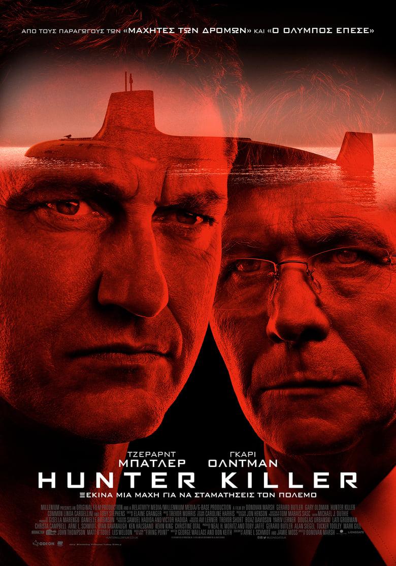 Εδώ θα δείτε το Hunter Killer: OnLine με Ελληνικούς Υπότιτλους | Tainies OnLine