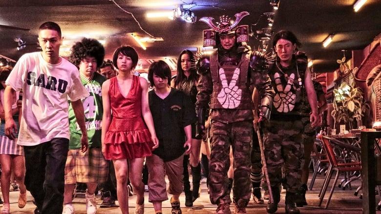 Still from Tokyo Tribe