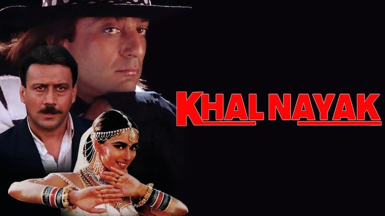 Khal+Nayak