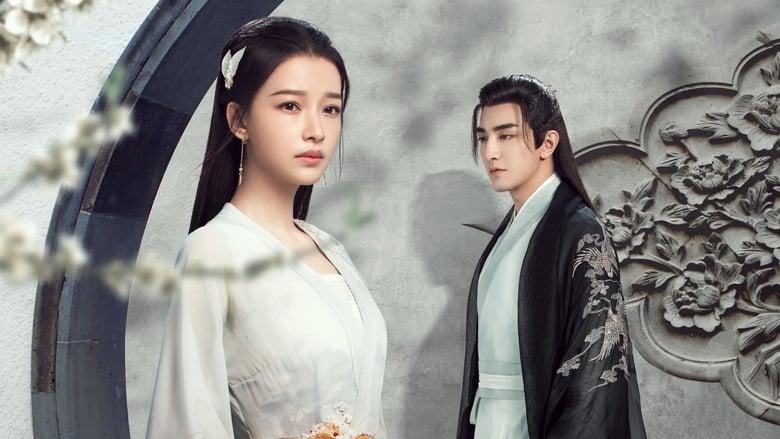 مشاهدة مسلسل Twisted Fate of Love مترجم أون لاين بجودة عالية