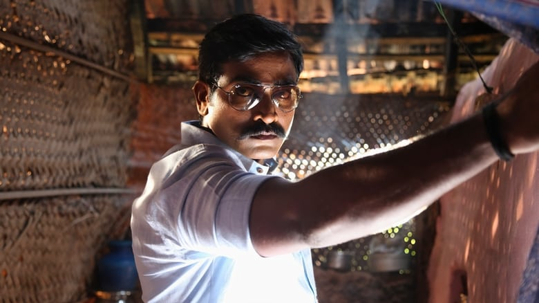 Naa Peru Seshu (Sethupathi) (2021) [Telugu + Tamil + Hindi] HD Movie