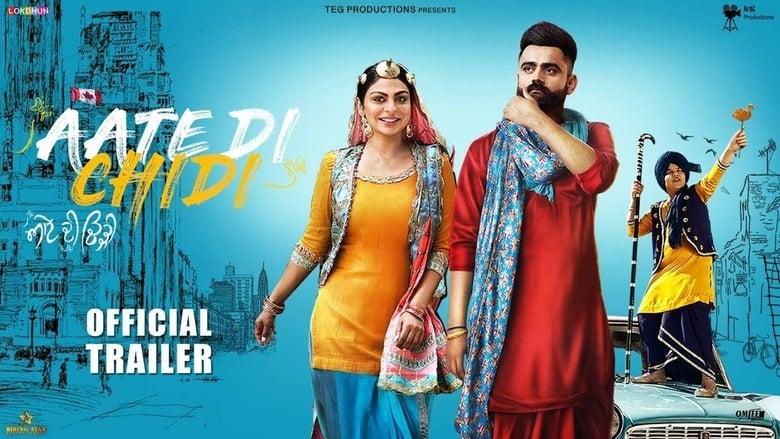 Aate Di Chidi Comedy Punjabi Movie