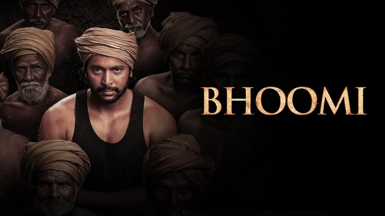 Bhoomi (2021) Tamil HD Movie