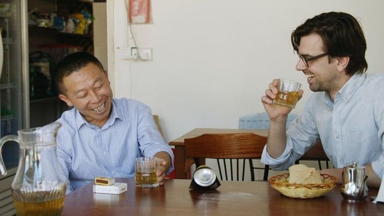 مشاهدة مسلسل The world of the Chinese مترجم أون لاين بجودة عالية