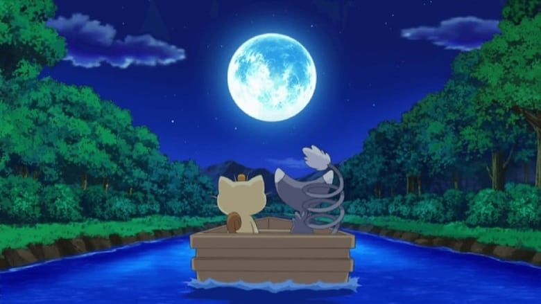 For the Love of Meowth!