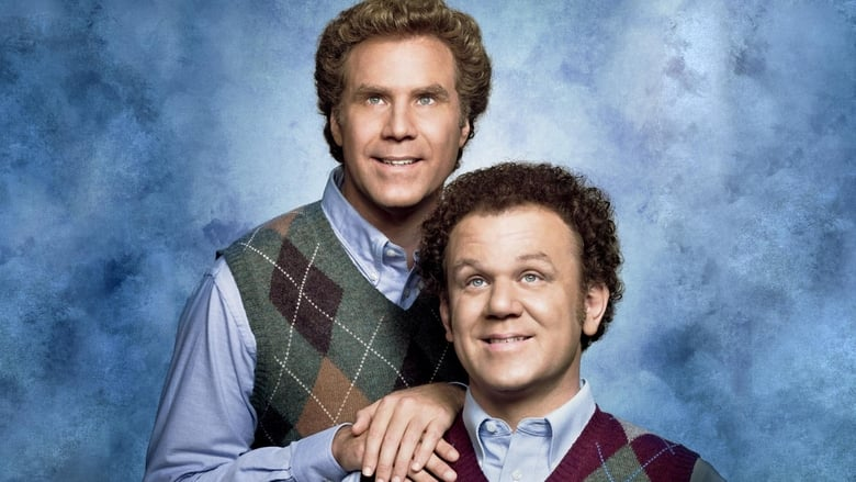 Hermanastros (Step Brothers)