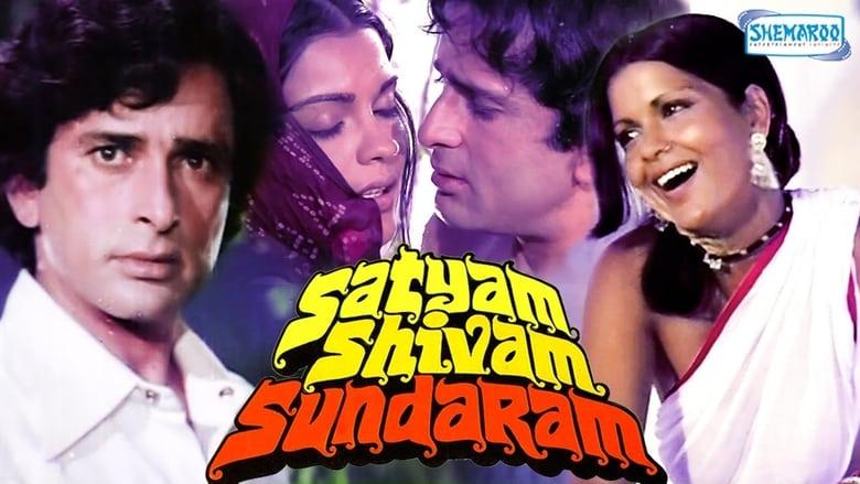 satyam shivam sundaram 1978 full movie watch online free