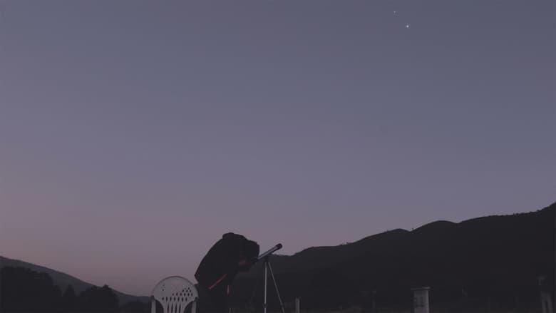 مشاهدة فيلم Jupiter & Saturn 2021 مترجم أون لاين بجودة عالية