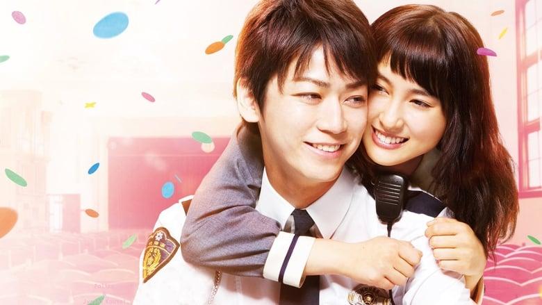 Policeman and Me