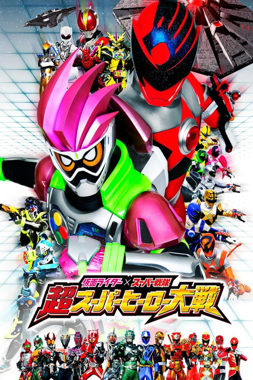 Kamen Rider × Super Sentai: Chou Super Hero Taisen - poster
