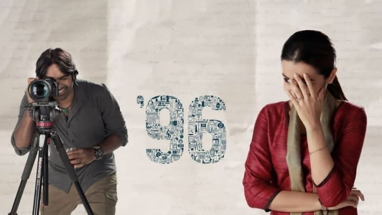 96 (2018) Dual Audio [Hindi + English] | x265 10bit HEVC WEBRip | 1080p | 720p