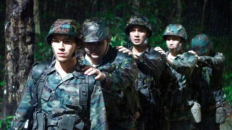 مشاهدة فيلم 23:59 2011 مترجم أون لاين بجودة عالية