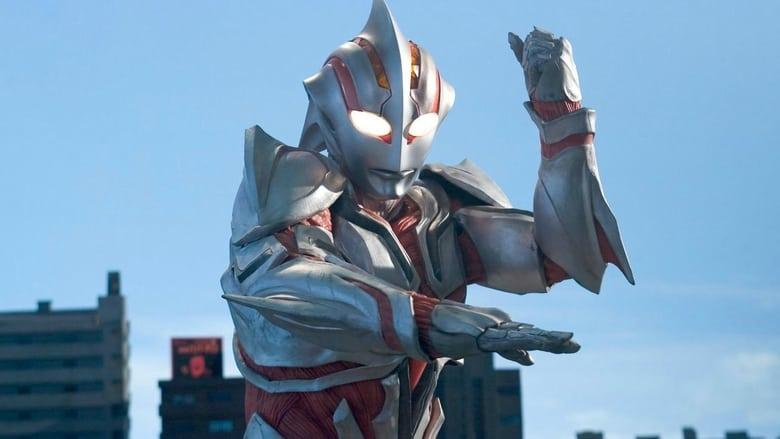 Ultraman: The Next 2004