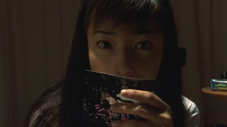 Watch Tomie Full Movie Online Free
