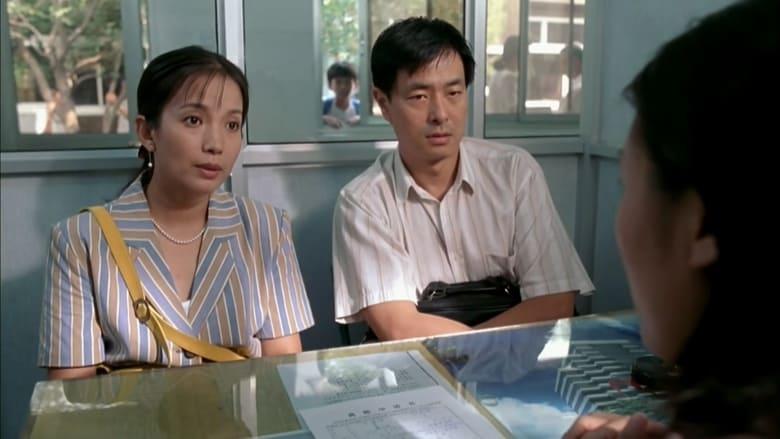 مشاهدة فيلم Spicy Love Soup 1997 مترجم أون لاين بجودة عالية