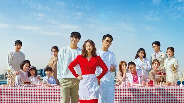 مشاهدة مسلسل Wanna Taste? مترجم أون لاين بجودة عالية