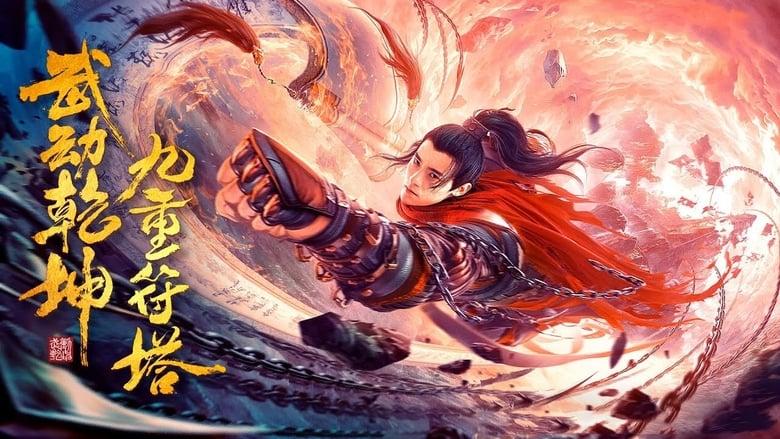 Watch Martial Universe: Nine Talisman Tower Putlocker Movies