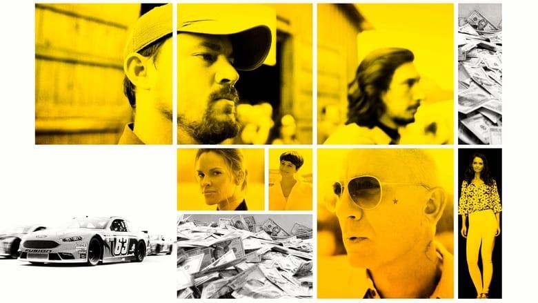 кадр из фильма Удача Логана