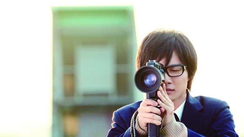 Watch The Kirishima Thing Putlocker Movies