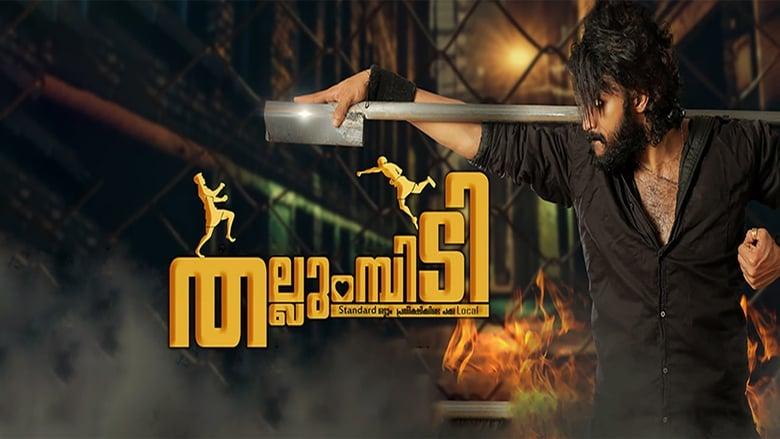 Thallumpidi (2020) Malayalam HD Movie