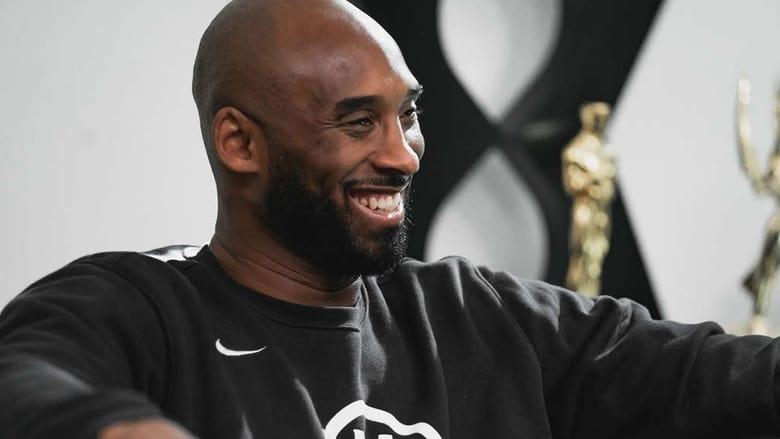 مشاهدة فيلم ATS with Kobe Bryant 2020 مترجم أون لاين بجودة عالية