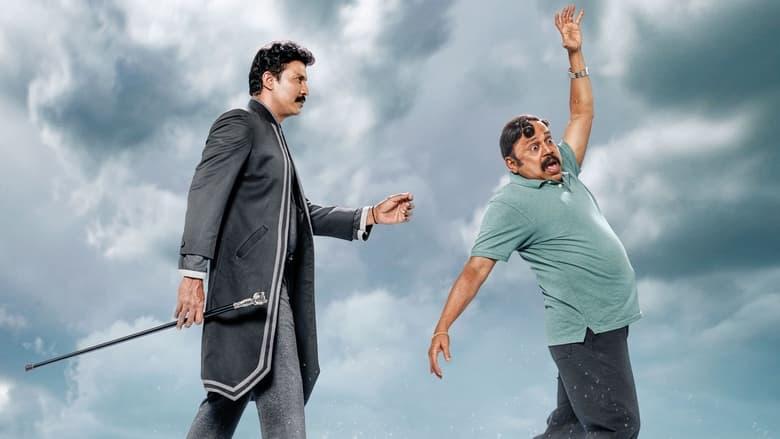Vinodhaya Sitham (2021) Sinhala Subtitles