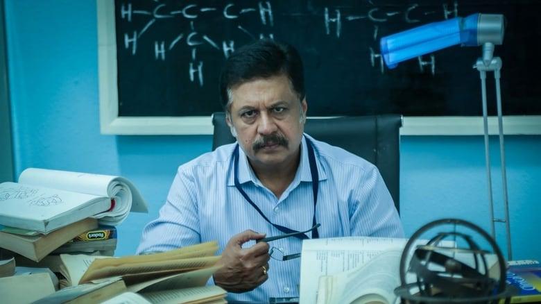 Watch Maayavan Putlocker Movies