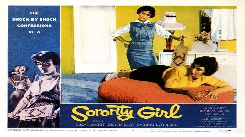 فيلم Sorority Girl مدبلج بالعربية