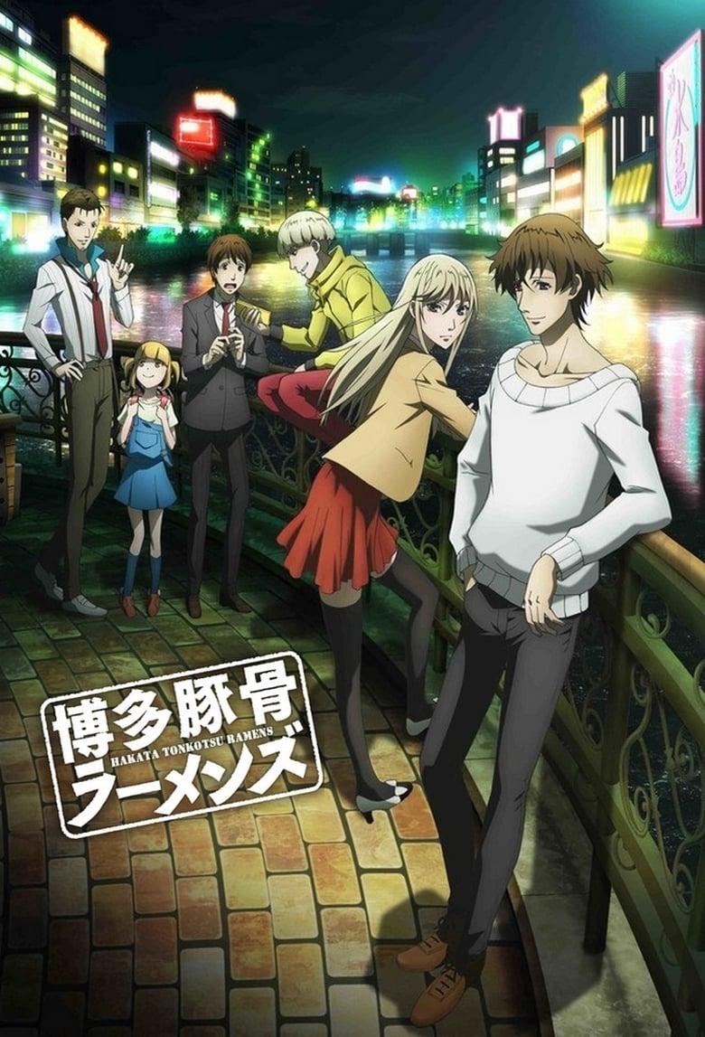 Hakata Tonkotsu Ramens الحلقة 3 مترجمة اون لاين