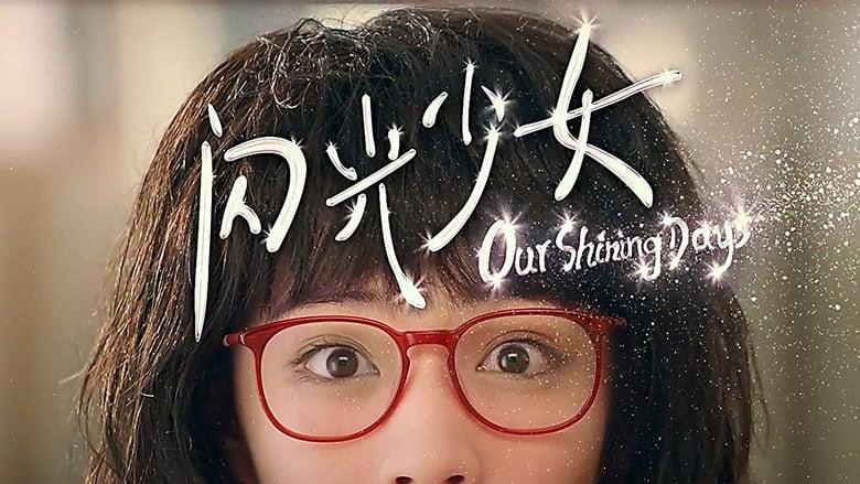 Movie Online