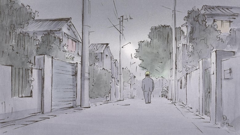 I+miei+vicini+Yamada