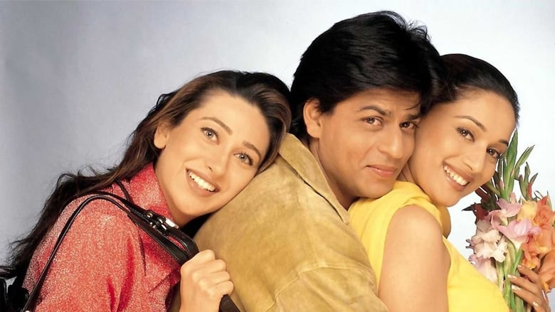 Dil To Pagal Hai banner backdrop