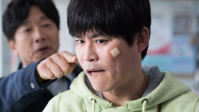 Nonton Film Korea The Preparation Subtitle Indonesia Full ...