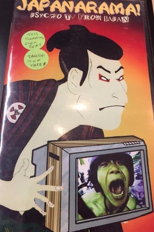 JAPANARAMA! Psycho TV From Japan Vol. 1 (1970)