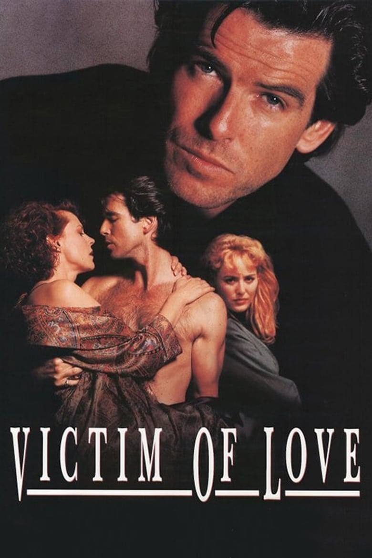 Victim Of Love (1991)
