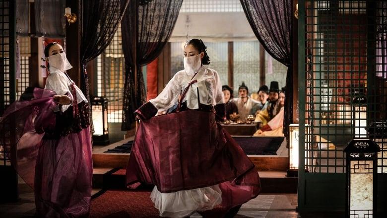 Regarder Film Ownerless Flower Uhwudong Gratuit en français
