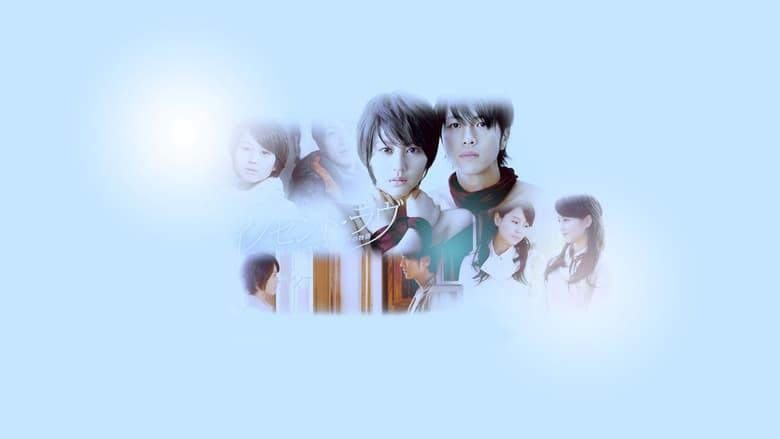 مشاهدة مسلسل Innocent Love مترجم أون لاين بجودة عالية