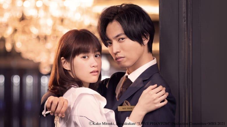 مشاهدة مسلسل Love is Phantom مترجم أون لاين بجودة عالية